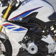 new-bmw-g310r-engine-preview